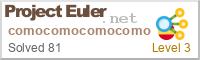 Icono del usuario comocomocomocomo en ProjectEuler.net